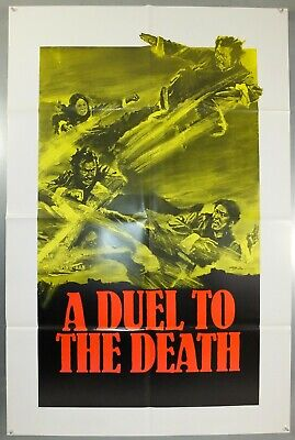 A Duel To The Death - Nan Chiang / Lien Hua - Original Usa 1Sht Movie Poster
