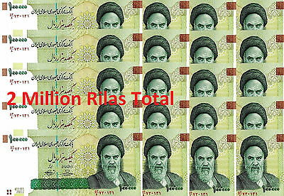 Lot Iran, 20 x 100000 (100,000) Rials Rial UNC  Khomeini UNCIRCULATED Currency