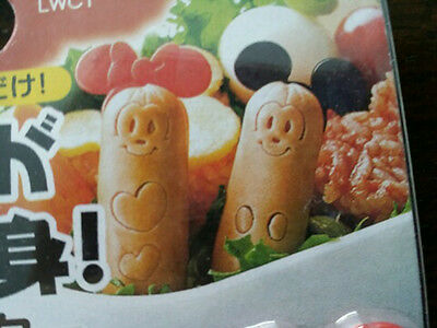 Bento Lunch Box Accessory Sausage Mold