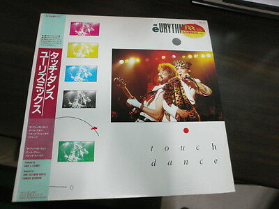 JAPAN LP/EURYTHMICS Touch Dance 1984