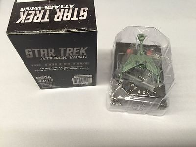 Star Trek Attack Wing Gavroche The Collective Booster
