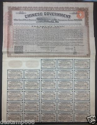 China 1929 Government Treasury Note $1000  Uncancelled with coupons