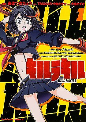 Kill La Kill Trigger Ryuko Senketsu Manga Set 1-3 Japanese Anime Comic Book F/S