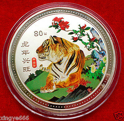 Gorgeous 2010 Chinese Year of the Tiger Zodiac Silver Plated Coin  H