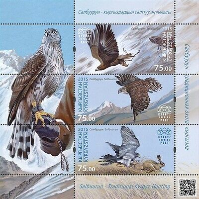 Z08 KYR15108a KYRGYZSTAN 2015 Eagle and Falcons MNH