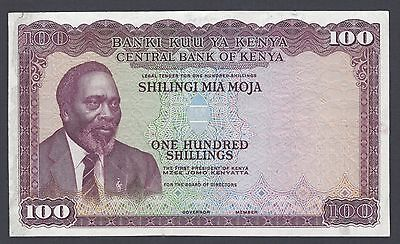 Kenya 100 Shillings 1969-73 P10s Specimen About Uncirculated