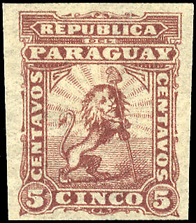 Paraguay Nr. 7 FPU (*) (1250116313)
