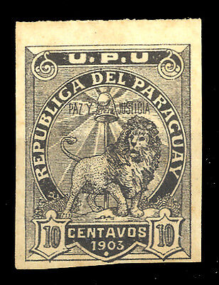 Paraguay Nr. 74 S (*) (1250200995)