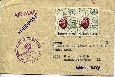 1972  Nepal cover, Germany, AIR , Book post