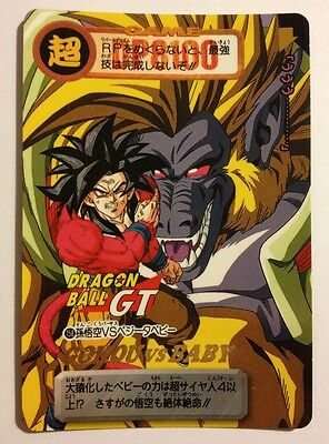 Dragon Ball GT Carddass Hondan DP 158