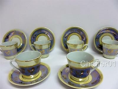 "Set of German Lustreware China 2"" Miniature Cups and Saucers"