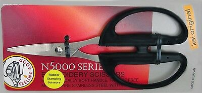 """KAI 6"""" Rubber Stamping Scissors Shears for Cutting Un Mounted Rubber Stamps 5626"""