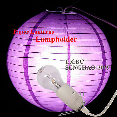 12inch Purple Paper Lantern Wedding Party Home Decoration+E27 Lampholder 1.8M