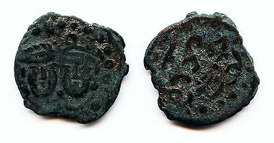 (Z77) Chach AE coin, Unknown principality I, Double portrait.-RR