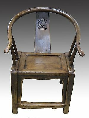 A Chinese Ming Style Antique Wood ArmChair