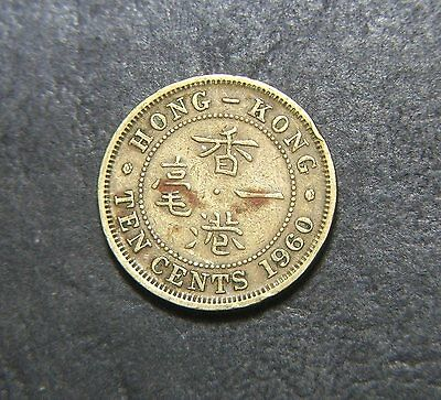 1960 Hong Kong ten cent