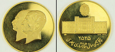 Mohammad Reza Shah Pahlavi Medal - Father and Son Persian/Iranian 90% Gold