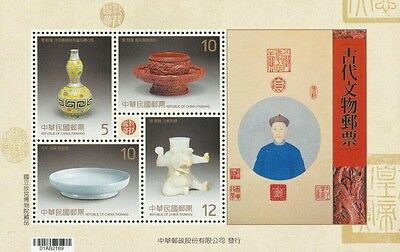 Ancient Artifacts Taiwan 2013 Art Culture Vase Treasure (miniature sheet B) MNH