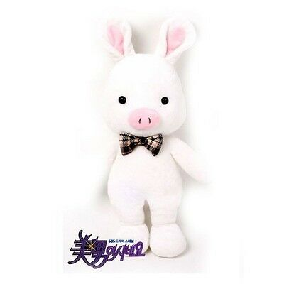 "Pig Rabbit Plush : Korean Drama K-pop ""You are beautiful"" - Large"