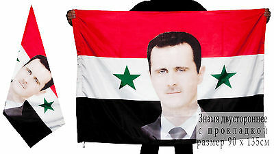 Russian flag Syria bashar al-assad Support the people of Syria. Russia Special