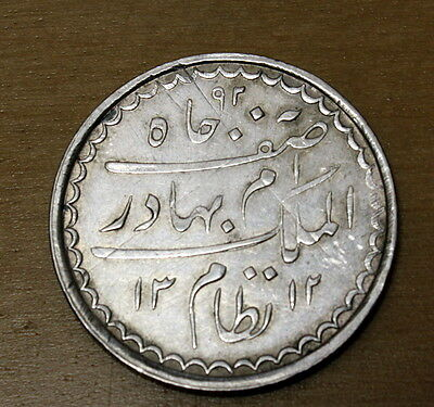 1312 India-Princely States HYDERABAD Rupee Silver Ex-Jewelry