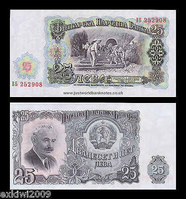 Bulgaria 25 Leva 1951 P-84 Mint UNC Uncirculated Banknotes