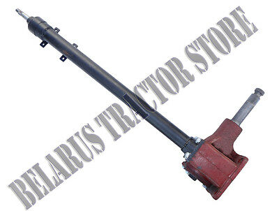 Belarus tractor Steering Column 250/250as/250an/T25