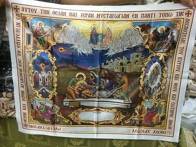 Orthodox Christian Byzantine Divine Liturgy Antimens Antimension for Holy Table