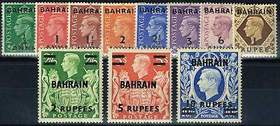 Bahrain 1948-49 set of 11 SG51-60a Fine Lightly Mtd Mint
