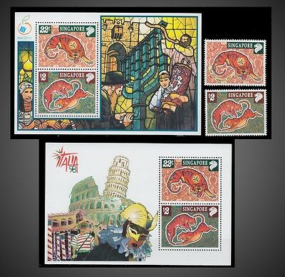 1998 SINGAPORE NEW YEAR OF THE TIGER MNH + 2 SS jewish torah hanukkah lamp PISA