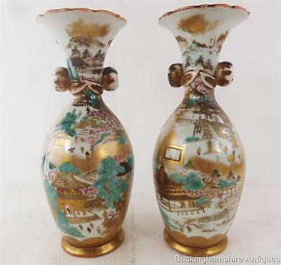 Pair Antique Oriental Porcelain Vases Hand Painted Japanese Chinese