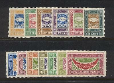 Yemen Scott 31-43 Definitive Set, 1940. Mint VF NH