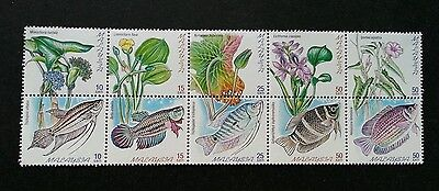 Freshwater Fish Of Malaysia 1999 Flower Wildlife Pond Fauna Flora (stamp) MNH