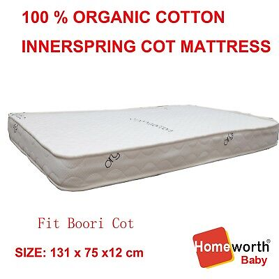NEW 100% ORGANIC COTTON COVER 131x75 INNERSPRING COT CRIB BABY BED MATTRESS