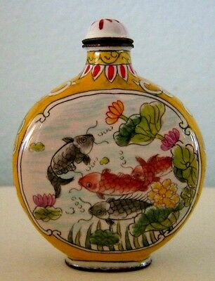Hand Painted Cloisonne Chinese Snuff Bottle-Signed - Carp/Gold Fish & Lotus