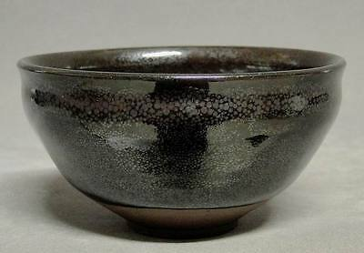 "Chinese Jin Dynasty Henan ""Oil-Spot"" Tea Bowl"