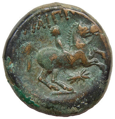 Philip II Kings of Macedon Nude Athlete Apollo Horse 336 BC Rare Greek Coin