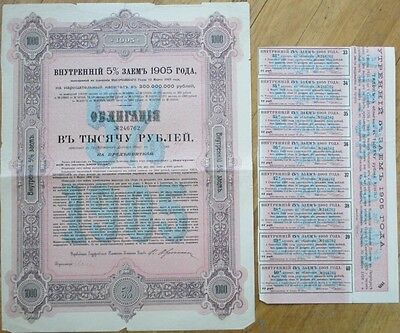 1905 Russia/Russian Imperial Bond/Loan Certificate: 1000 Ruble