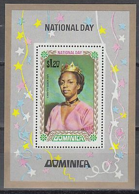 Dominica 1971 ** Bl.11 Nationaltag National Day Miss Carifta [sq7151]