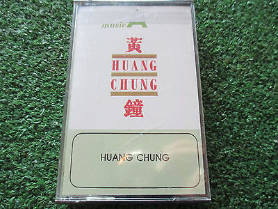 HUANG CHUNG (Wang) **Same** DEBUT VERY RARE Italy CASSETTE ARISTA STILL SEALED!!