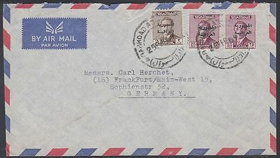 1959 Irak Iraq Cover to Germany, Defintives with ovpt. [ca771]