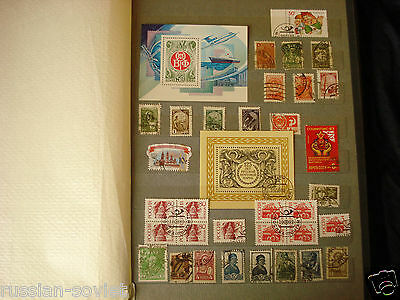 Vintage Russian Soviet Stamps Album Cosmos Ships Arts Animals Sport 1961-2009