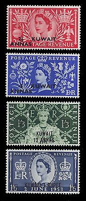 1953 Kuwait Coronation Issue Queen Elizabeth Overprint Mint Little Hinged