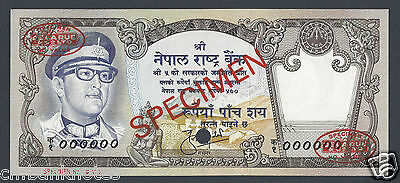 Nepal 500 Rupees ND(1974) P27s Specimen TDLR  Uncirculated
