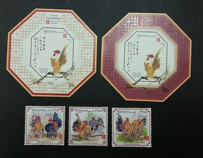 Malaysia Year Of Rooster 2017 Lunar Chicken Serama (stamp MS) MNH *odd *unusual