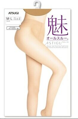 "3 x ATSUGI Pantyhose Stockings Tights 魅 ""All Through"" made in Japan"
