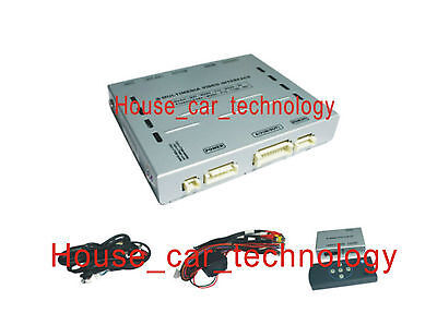 Video Multimedia Interface for Mercedes-Benz  W221 / W204 / W212