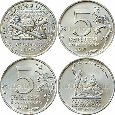 NEW 2015 RUSSIAN COIN 5 RUBLES 170th Anniversary Geographic Society + Album UNC