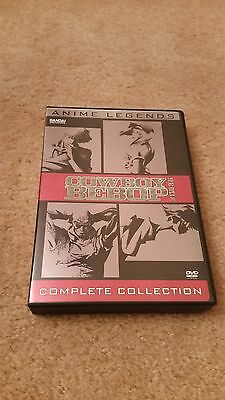 Cowboy Bebop Collection DVD