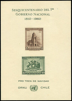 Chile Nr. 580-81 (*) (1570000322)